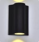 Đèn Vách Ngoại Vi V034