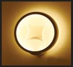 Đèn Vách Tông Hiện Đại V012