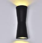 Đèn Vách Ngoại Vi V029